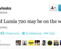 Nokia готовит версию Lumia 720 с двумя SIM-картами?