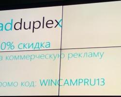 Разработчикам: Только сегодня — скидка 50% на AdDuplex!