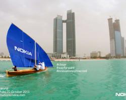 На Nokia World будут представлены шесть новых устройств