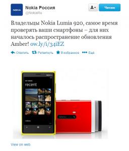 Twitter-аккаунт Nokia Россия