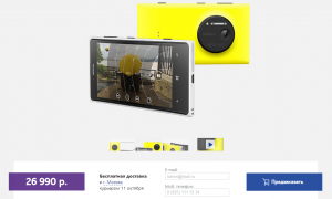 Предзаказ Nokia Lumia 1020 в России