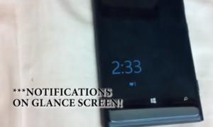 Уведомления на выключенном экране