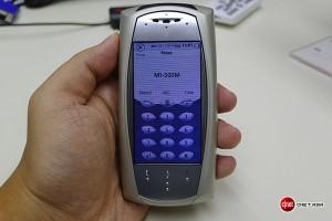Nokia MyOrigo