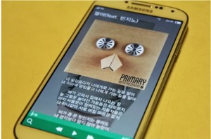 Tizen 3 на Samsung Galaxy S4