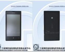 Nokia Lumia 525: первые фотографии