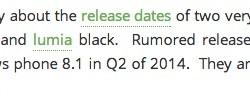 Появились даты выхода Windows Phone 8.1 и Lumia Black