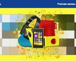 Пиксель за пикселем — дойди до приза! Розыгрыш Nokia Lumia 1020