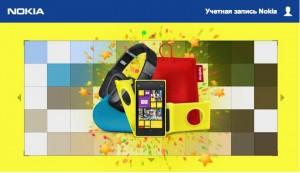 Розыгрыш Lumia 1020 от Nokia