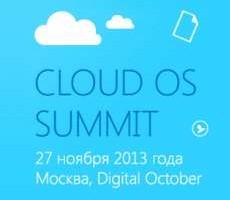 Внимание анонс! Онлайн-трансляция конференции Cloud OS Summit на W7phone.ru