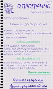 65baaa71-3662-4ccc-8508-61eb12c6c2f1imageTypewsscreenshotlargeamprotation0.png