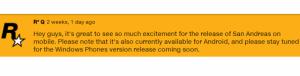 Запись из блога Rockstar Games