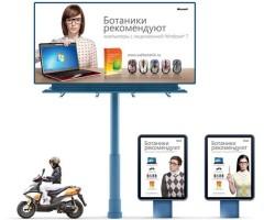 В 2014 году в Outlook и Windows 8 появится реклама, на Xbox — интернет-телевидение