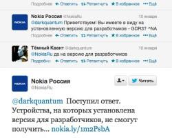 Nokia Россия: Lumia Black не придет на смартфоны с GDR3 для разработчиков