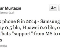 Эльдар Муртазин: Microsoft заплатит миллиарды долларов за каждый Windows Phone от стороннего производителя