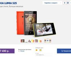 Nokia Lumia 525 — предзаказ и цена в N-Store