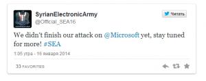 Твиттер Сирийской электронной армии