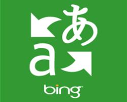 Обновления: Bing Translator для WP7 и WP8