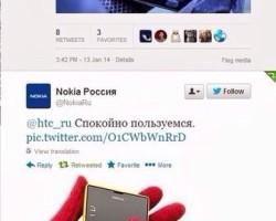 Nokia Россия «подколола» HTC