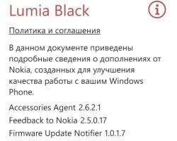 Lumia Black — уже в России! (Скриншоты)