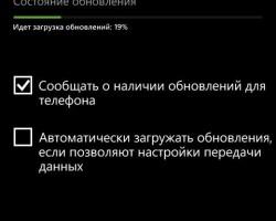 Смартфоны Nokia Lumia 520 начали получать обновление Lumia Black