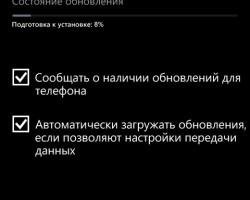 Прошивка Nokia Black доступна для российских Lumia 720