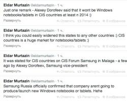 Муртазин: из России исчезнут ноутбуки и планшеты Samsung на Windows