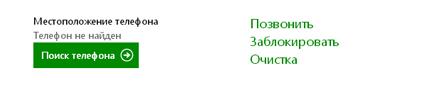 1367350781_3