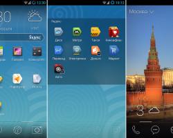 Конкуренты: операционная система и смартфоны от «Яндекса»