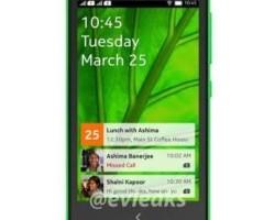 Nokia India: «Android-смартфон Nokia Xпоявится впродаже вмарте»