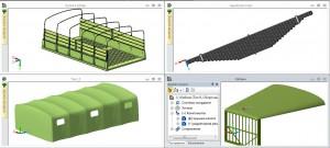 Составные модели проекта сборочной модели для Machinator.