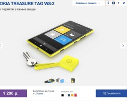 Nokia Treasure Tag — предзаказ в N-Store!