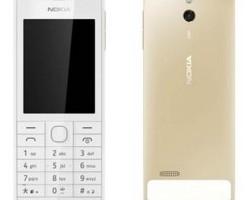 Nokia 515 — золотое издание