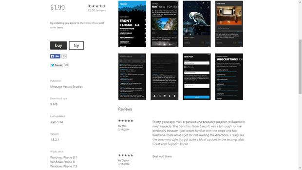 Приложение, совместимое с Windows Phone 8.1