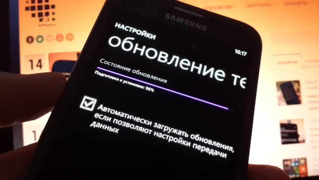 20140414_161743