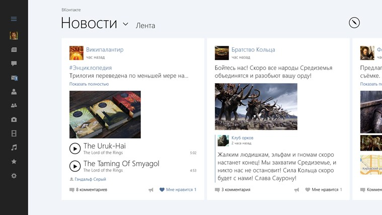 ВКонтакте для Windows 8.1