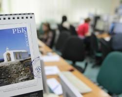 РБК выпустит в России аналог TechCrunch