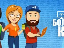 В Москве прошла ежегодная конференция для разработчиков DevCon 2014