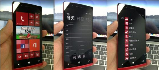 Oppo-Windows-Phone