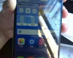Фотография двухзагрузочного смартфона Huawei