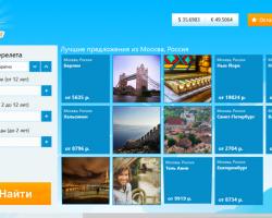 AviaScanner— приложение для поиска авиабилетов наWindows8