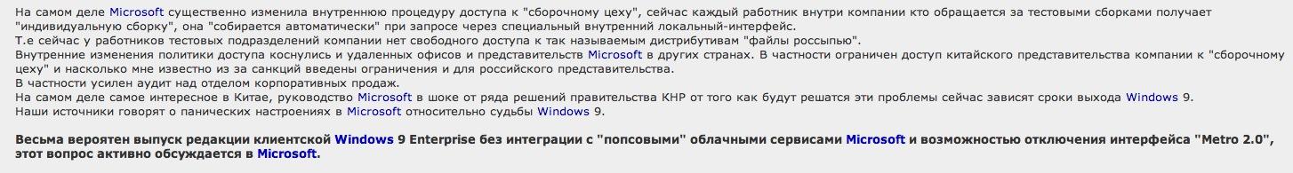 Снимок экрана 2014-06-23 в 17.30.26
