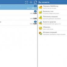 Windows RT получила приложение My WebMoney