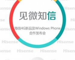 Hisense MIRA 6 — 5-дюймовый смартфон на Windows Phone 8.1 из Китая