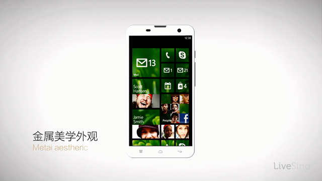 hisense_windows_phone_mira_6