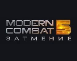 Некоторые подробности о будущем суперхите «Modern Combat5: Затмение»