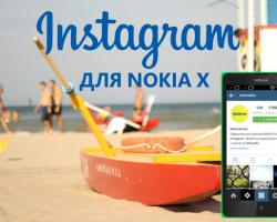 Состоялся релиз Instagram для Nokia X и XL