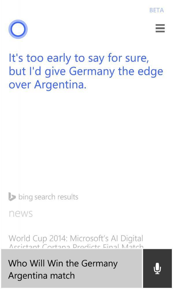 Cortana ЧМ по футболу