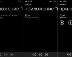 Абонентам МТС доступно приложение голосовой почты наWindows Phone