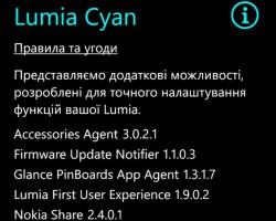 Nokia Lumia 920 и 820 начали получать официальное обновление WP 8.1