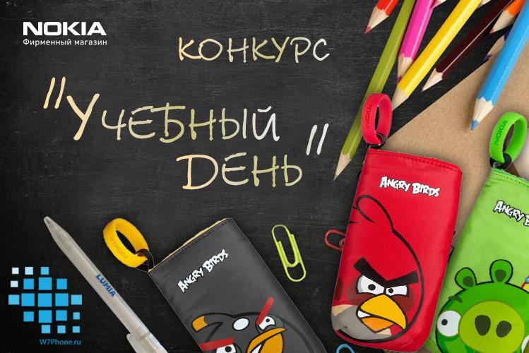 14-08-18   Kids_07 (2)